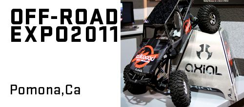 offroad_expo